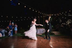 Hartley Botanica wedding first dance